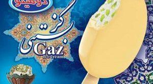 قیمت گز ایرانی