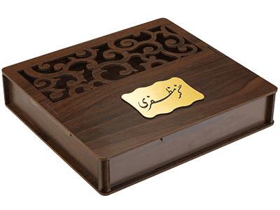گز اصفهان درجه یک