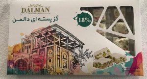 گز 18% اصفهان