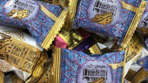 صادرات سوهان گزی